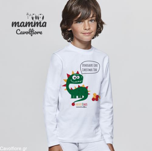 Χριστουγεννιάτικο Μακρυμάνικο παιδικό μπλουζάκι Xmas - Δεινόσαυρος