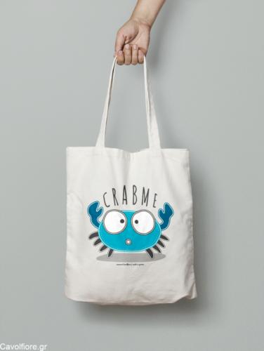 Οικολογική Βαμβακερή τσάντα ώμου - ΚΑΒΟΥΡΑΣ / CRABME