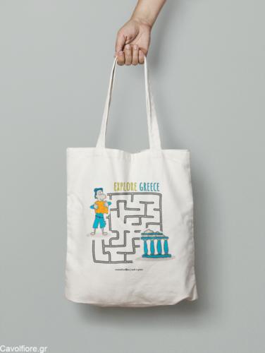 Οικολογική Βαμβακερή τσάντα ώμου - EXPLORE GREECE
