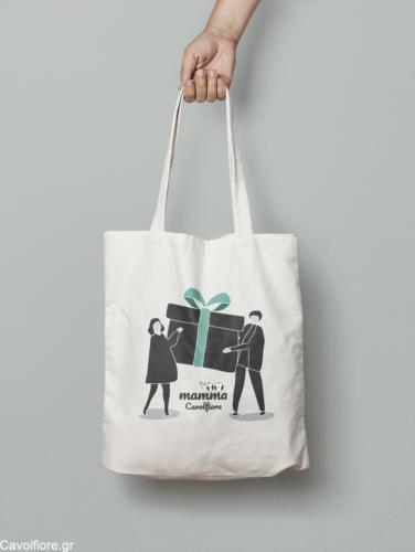 Οικολογική βαμβακερή τσάντα δώρου
