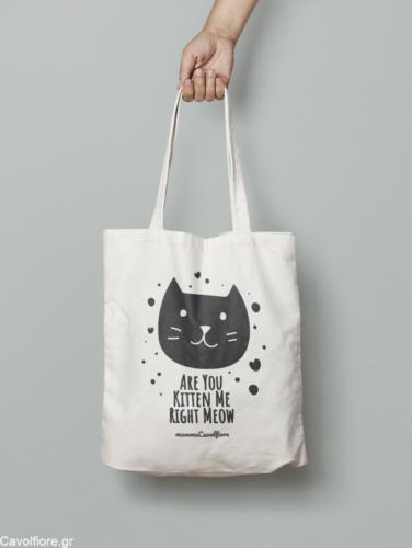 Οικολογική τσάντα πλάτης Αλεπού του μικρού πρίγκιπα KITTEN