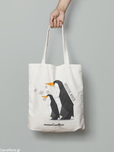 Οικολογική Βαμβακερή τσάντα ώμου - Unfolding winter - Penguins