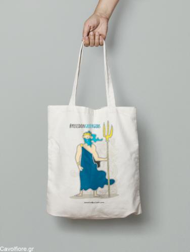 Οικολογική Βαμβακερή τσάντα ώμου - GREEK GOD'S -POSEIDON