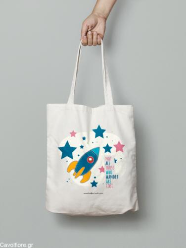 Οικολογική Βαμβακερή τσάντα ώμου - SPACE - NOT ALL THOSE WHO WANDER ARE LOST