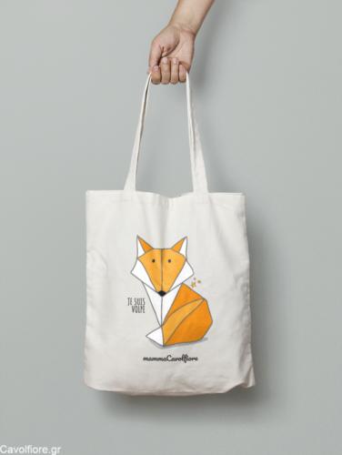 Οικολογική Βαμβακερή τσάντα ώμου - JE SUIS VOLPE - ΑΛΕΠΟΥ
