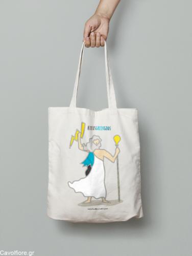 Οικολογική Βαμβακερή τσάντα ώμου - GREEK GOD'S - ZEUS