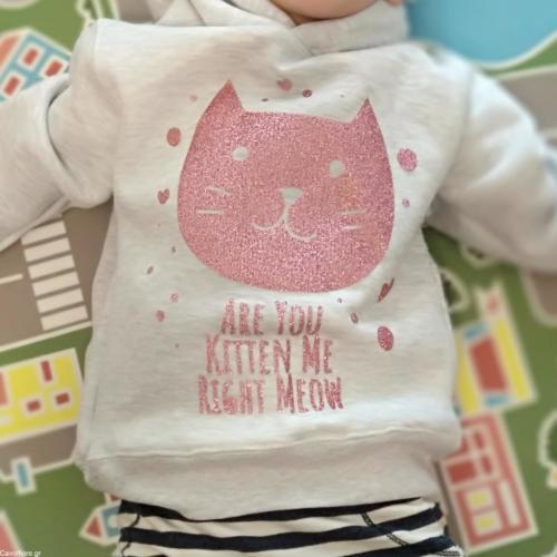 Παιδικό φούτερ - Hoodie Kitten