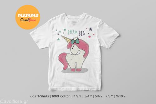 T-shirt |Κοντομάνικο μπλουζάκι - Μονόκερος 100% Cotton
