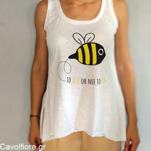 Γυναικείο μπλουζάκι - To Bee or not to Bee - ΜΕΛΙΣΣΑ