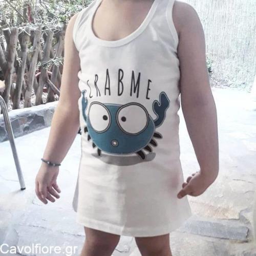 Παιδικό βαμβακερό αμάνικο φορεματάκι - ΚΑΒΟΥΡΑΣ
