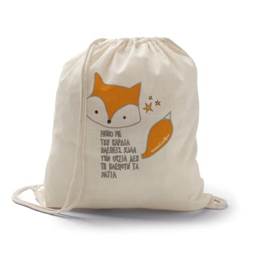 Οικολογική τσάντα πλάτης Αλεπού του μικρού πρίγκιπα
